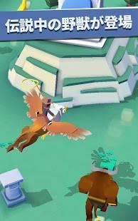 Androidアプリ「Rodeo Stampede: Sky Zoo Safari スカイ・ズー・サファリ」のスクリーンショット 5枚目