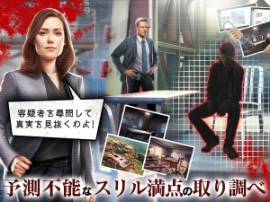 Androidアプリ「The Blacklist: Conspiracy」のスクリーンショット 3枚目