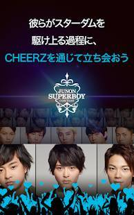 Androidアプリ「次世代スター応援アプリ-CHEERZ for JUNON-」のスクリーンショット 3枚目