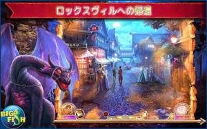 Androidアプリ「ミッドナイト・コーリング:アナベルの冒険 (Full)」のスクリーンショット 1枚目
