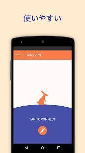 Androidアプリ「Turbo VPNプロバイダー-無制限無料安全wifiプロキシー」のスクリーンショット 3枚目