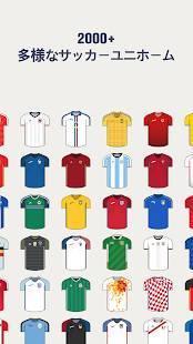 Androidアプリ「ラインアップ11 - サッカーフォーメーション」のスクリーンショット 3枚目