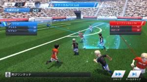 Androidアプリ「【サッカーゲーム】BFBチャンピオンズ2.0」のスクリーンショット 5枚目