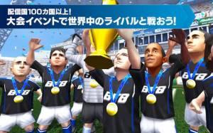 Androidアプリ「【サッカーゲーム】BFBチャンピオンズ2.0」のスクリーンショット 4枚目