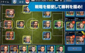 Androidアプリ「【サッカーゲーム】BFBチャンピオンズ2.0」のスクリーンショット 2枚目