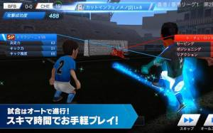 Androidアプリ「【サッカーゲーム】BFBチャンピオンズ2.0」のスクリーンショット 3枚目