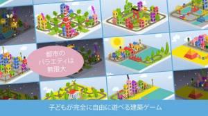 Androidアプリ「Pango Build City」のスクリーンショット 4枚目