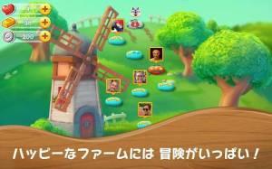 Androidアプリ「ファームヒーロー・スーパー」のスクリーンショット 4枚目