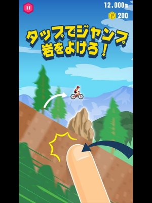 Androidアプリ「全力!坂下りDX ~いまだかつて無い爽快感があなたに!」のスクリーンショット 4枚目