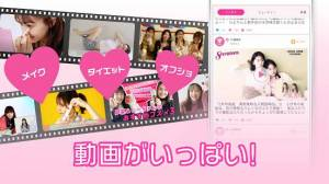 Androidアプリ「ST channel-恋愛、流行のオシャレ、ファッションなどの10代女子高生向けのトレンド情報掲載」のスクリーンショット 2枚目