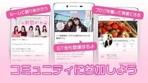 Androidアプリ「ST channel-恋愛、流行のオシャレ、ファッションなどの10代女子高生向けのトレンド情報掲載」のスクリーンショット 4枚目