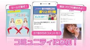 Androidアプリ「ST channel-恋愛、流行のオシャレ、ファッションなどの10代女子高生向けのトレンド情報掲載」のスクリーンショット 3枚目