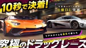 Androidアプリ「CSR Racing 2-リアルタイム‧ドラッグレース」のスクリーンショット 1枚目