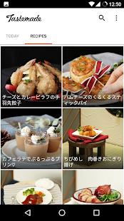 Androidアプリ「Tastemade」のスクリーンショット 2枚目