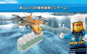 Androidアプリ「LEGO® City」のスクリーンショット 1枚目