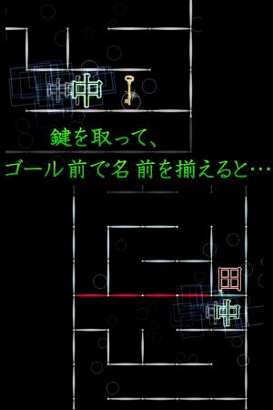 Androidアプリ「鏡の国の名無さん【新感覚パズル】」のスクリーンショット 2枚目