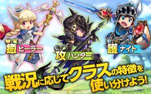Androidアプリ「トライリンク 光の女神と七魔獣」のスクリーンショット 3枚目