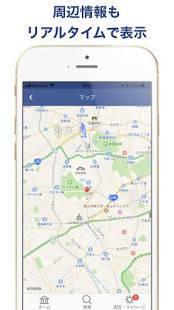 Androidアプリ「【公式】ドーミーインホテル予約アプリ」のスクリーンショット 3枚目