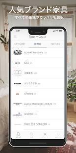 Androidアプリ「RoomCo AR(ルムコエーアール)」のスクリーンショット 2枚目