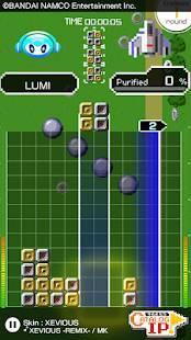Androidアプリ「LUMINES パズル&ミュージック」のスクリーンショット 3枚目