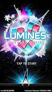 Androidアプリ「LUMINES パズル&ミュージック」のスクリーンショット 1枚目