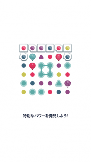 Androidアプリ「Dots & Co」のスクリーンショット 3枚目