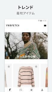 Androidアプリ「Farfetch- 最新ファッションを世界中からお届け。人気ブランドの洋服や靴をアプリでショッピング」のスクリーンショット 5枚目