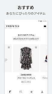 Androidアプリ「Farfetch- 最新ファッションを世界中からお届け。人気ブランドの洋服や靴をアプリでショッピング」のスクリーンショット 4枚目