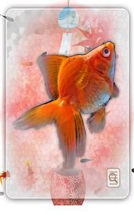 Androidアプリ「金魚すくい(お祭)」のスクリーンショット 4枚目