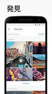 Androidアプリ「Prisma」のスクリーンショット 5枚目