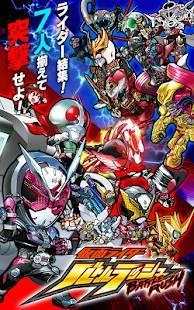 Androidアプリ「仮面ライダー バトルラッシュ」のスクリーンショット 1枚目