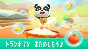 Androidアプリ「パンダのスポーツ大会-BabyBus幼児・子ども向け運動会」のスクリーンショット 5枚目