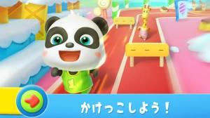 Androidアプリ「パンダのスポーツ大会-BabyBus幼児・子ども向け運動会」のスクリーンショット 3枚目