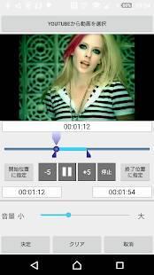 Androidアプリ「通知音/バイブ/ランプを個別指定。通知LEDが無くてもフラッシュや仮想LED-メッセージ通知Pro」のスクリーンショット 3枚目
