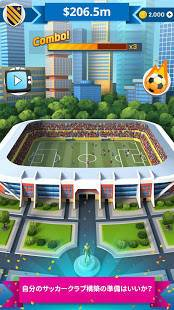 Androidアプリ「Tip Tap Soccer」のスクリーンショット 1枚目