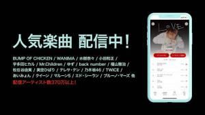 Androidアプリ「楽天ミュージック - 楽天の聴き放題音楽アプリ」のスクリーンショット 3枚目