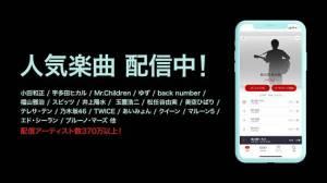 Androidアプリ「楽天ミュージック - 楽天の聴き放題音楽アプリ」のスクリーンショット 2枚目