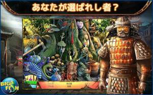 Androidアプリ「世界伝説:ドラゴン王の陰謀 (Full)」のスクリーンショット 2枚目
