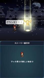 Androidアプリ「マッチ売りの少女:幸せクリッカー」のスクリーンショット 3枚目