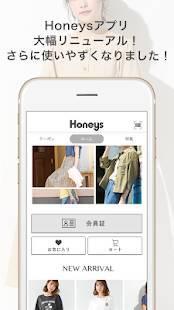 Androidアプリ「Honeys(ハニーズ)アプリ -レディースファッション-」のスクリーンショット 1枚目