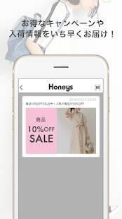Androidアプリ「Honeys(ハニーズ)アプリ -レディースファッション-」のスクリーンショット 5枚目