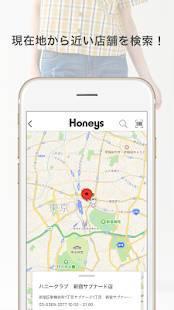 Androidアプリ「Honeys(ハニーズ)アプリ -レディースファッション-」のスクリーンショット 4枚目