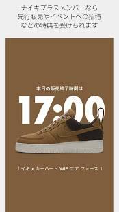 Androidアプリ「NIKE - ファッション、靴、スポーツのショッピング。ジブン仕様のNIKE、始まる。」のスクリーンショット 3枚目