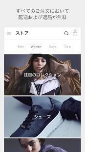 Androidアプリ「NIKE - ファッション、靴、スポーツのショッピング。ジブン仕様のNIKE、始まる。」のスクリーンショット 2枚目