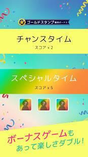 Androidアプリ「ハマる 七並べ - 対戦もできる無料トランプゲーム」のスクリーンショット 4枚目