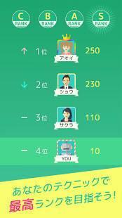 Androidアプリ「ハマる 七並べ - 対戦もできる無料トランプゲーム」のスクリーンショット 5枚目
