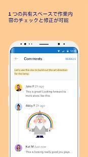 Androidアプリ「Dropbox Paper」のスクリーンショット 3枚目