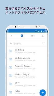 Androidアプリ「Dropbox Paper」のスクリーンショット 5枚目