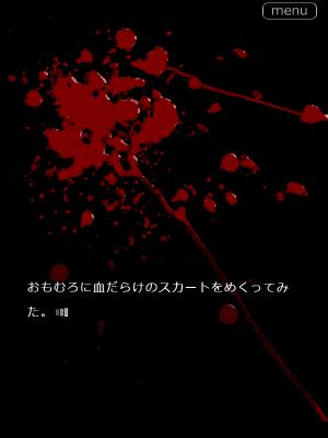 Androidアプリ「ファナティック アクターズ ~狂喜の宴~」のスクリーンショット 5枚目