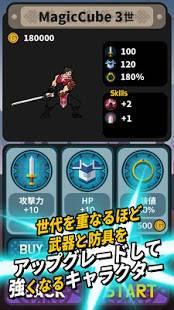 Androidアプリ「無限の決闘 ( Infinity Duels )」のスクリーンショット 5枚目